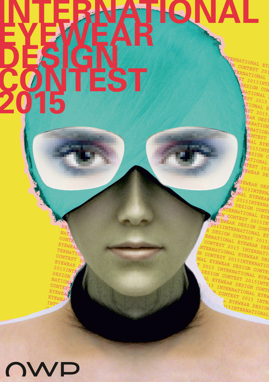 Poster design competition 2015 - Organized